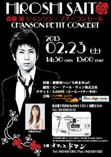 201302HIROSHI.jpg