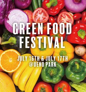 2017_Green-Food-Festival.jpg