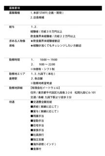 名称未設定-1-01.jpg