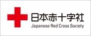 日本赤十字社.jpg