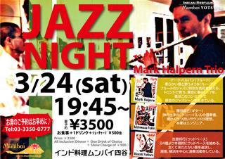 JazzNight20120324.jpg