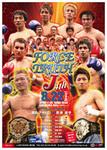 Jnet_poster_100730.jpg