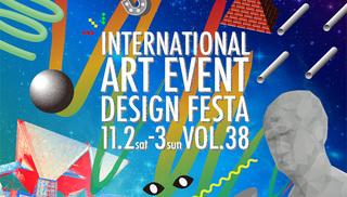 design festa.jpg