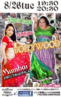 mumbai8.26.jpg